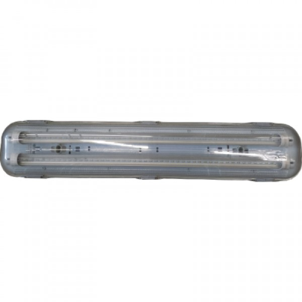 2 x 10W LED IP65 CASING ONLY (Does not include tubes)